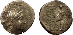 Greek, Seleukid Kings of Syria, Demetrios II, AR Drachm, Antioch 3.99 g, 17 mm, aVF  Obverse: Diademed head right Reverse: BAΣIΛEΩΣ ΔHMHTPIOY ΘEOY ΦIΛ...