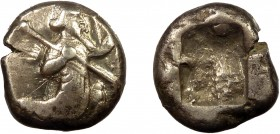 Greek, Kings of Persia, Darios I to Xerxes II, AR Siglos, Sardes c. 485-400 BC 5.52 g, 14 mm, aVF  Obverse: Persian king or hero, wearing kidaris and ...