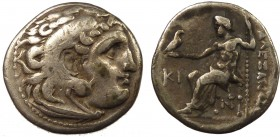 Greek, Kings of Macedon, Alexander III the Great 336-232 BC, AR Drachm, Lampsacus  4.16 gm 18 mm, aVF, toned  Obverse: Head of Herakles right, wearing...