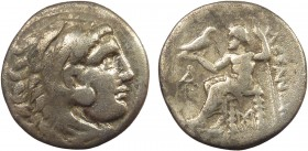 Greek, Kings of Macedon, Alexander III the Great 336-232 BC, AR Drachm, uncertain mint  4.17 g, 18 mm, aVF  Obverse: Head of Herakles right, wearing l...