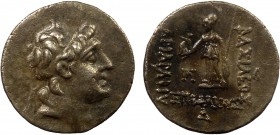 Greek, Cappadocia, Ariarathes VI Epiphanes 118-105 BC, AR Drachm, Eusebeia 4.01 g, 19 mm, aVF, toned  Obverse: Diademed head right Reverse: BAΣIΛEΩΣ A...