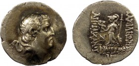 Greek, Cappadocia,Ariobarzanes I Philoromaios 96-63 BC, AR Drachm, Eusebeia 83/2 BC 3.14 g, 18 mm, aVF, toned  Obverse: Diademed head right Reverse: B...