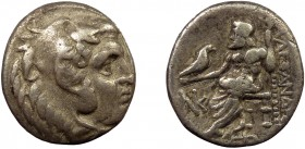 Greek, Kings of Macedon, Alexander III the Great 336-232 BC, AR Drachm, Sardes c. 334-323 BC 4.05 g, 16 mm, aVF  Obverse: Head of Herakles right, wear...