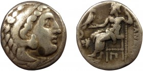 Greek, Macedonian Kingdom, Alexander III the Great, AR Drachm, Posthumous issue of Colophon, under Lysimachus, ca. 310-301 BC
