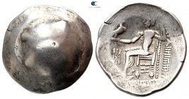 "Eastern Europe. Imitation of Philip III of Macedon circa 300-100 BC. ""Tetradrachm"" AR"