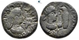 Eastern Europe. Imitation of Kings of Bosporos AD 314-341. Rhescuporis V with Constantine I the Great . Stater AE