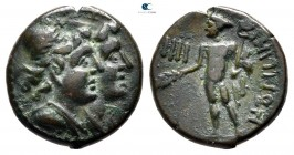 Bruttium. Rhegion circa 211-201 BC. Second Punic War. Trias Æ