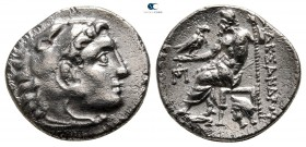 Kings of Macedon. Abydos. Antigonos I Monophthalmos 320-301 BC. In the name and types of Alexander III. Drachm AR