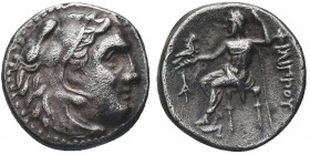 Greek, Kings of Macedon, Alexander III the Great 336-232 BC, AR Drachm,   Condition: Very Fine  Weight: 4.20 gr Diameter: 16 mm