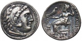 Greek, Kings of Macedon, Alexander III the Great 336-232 BC, AR Drachm,   Condition: Very Fine  Weight: 4.10 gr Diameter: 17 mm