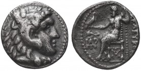 Greek, Kings of Macedon, Alexander III the Great 336-232 BC, AR Drachm,   Condition: Very Fine  Weight: 4.11 gr Diameter: 17 mm