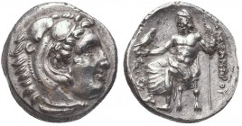 Greek, Kings of Macedon, Alexander III the Great 336-232 BC, AR Drachm,   Condition: Very Fine  Weight: 3.95 gr Diameter: 16 mm