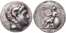 Kings of Thrace. Lysimachos (323-281 BC). AR Tetradrachm  Condition: Very Fine  Weight: 16.72 gr Diameter: 31 mm