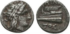 Greek, Bithynia, Miletos magistrate c. 345-315 BC, AR Hemidrachm, Kios . Obverse: Laureate head of Apollo right Reverse: MIΛH-TOΣ, prow of galley left...