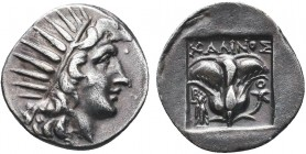 Greek, Caria, Xalinos magistrate c. 150 - 125 BC, AR Plinthophoric Drachm, Rhodes . Obverse: Radiate head of Helios right Reverse: ΧΑΛΙΝΟΣ, rose with ...