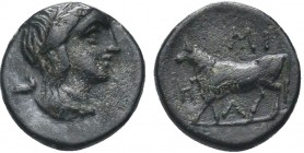 Greek, Mysia, c. 4th Century BC, AR Hemidrachm, Parion bull MIHL . Obverse: Facing gorgoneion with open mouth and tongue protruding Reverse: ΠA–PI, bu...