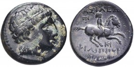 """Greek, Kings of Macedon, Philip III c. 323-317 BC, AE, Miletus  Obverse: Diademed head of Apollo right Reverse: BAΣIΛEΩΣ ΦIΛIΠΠOY above and beneath h..."