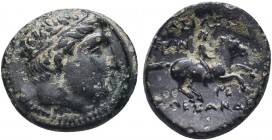 """Greek, Kings of Macedon, Alexander III the Great c. 336-323 BC, AE, Miletus  Obverse: Diademed head of Apollo right Reverse: BAΣIΛEΩΣ ΑΛΕΧΑΝΔΡΟΥ abov..."