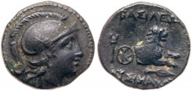 Thracian Kingdom. Lysimachos. Æ (2.36 g), as King, 306-281 BC. EF