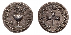 Judaea, The Jewish War. Silver Shekel (13.92 g), 66-70 CE. EF