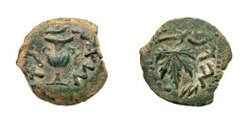 Judaea, The Jewish War. Æ Prutah (2.69 g), 66-70 CE. EF