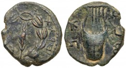 Judaea, Bar Kokhba Revolt. Æ Medium Bronze (6.1 g), 132-135 CE. VF