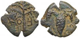 Judaea, Bar Kokhba Revolt. Æ Small Bronze (2.15 g), 132-135 CE. VF