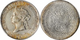 HONG KONG. Dollar, 1866. Hong Kong Mint. Victoria. PCGS Genuine--Cleaned, AU Details Gold Shield.