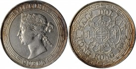 HONG KONG. 1/2 Dollar, 1866. Hong Kong Mint. Victoria. PCGS Genuine--Cleaning, EF Details Gold Shield.