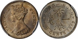 HONG KONG. 10 Cents, 1883-H. Heaton Mint. Victoria. PCGS MS-65 Gold Shield.