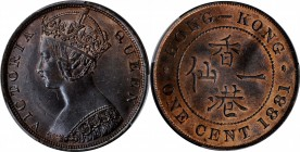 HONG KONG. Cent, 1881. London Mint. Victoria. PCGS MS-64 Red Brown Gold Shield.