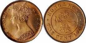 HONG KONG. Cent, 1901-H. Heaton Mint. Victoria. PCGS MS-66 Red Gold Shield.