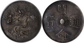 ANNAM. 7 Tien, Year 15 (1834). Minh Mang. PCGS AU-53 Gold Shield.
