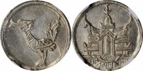 CAMBODIA. 1/8 Tical (Fuang), ND (1847). NGC MS-65.
