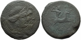 Campania, Capua, As, c. 216-211 BC; AE (g 40,43; mm 38; h 2); Jugate bust of Juno, diademed and holding long sceptre, and Jupiter, laureate, Rv. Jupit...
