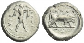 Lucania, Poseidonia, Stater, c. 470-445 BC; AR (g 7,77; mm 19; h 3); ΠΟΣEI - ΣΕΙΛV, Poseidon advancing r., holding trident and wearing chlamys, Rv. ΠΟ...