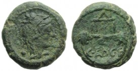 Uncertain Italic mint (Paestum ?), Bronze, 2nd century BC; AR (g 3,03; mm 14; h 12) ; Head of HJuno r., wearing goat skin; on l., pellet, Rv. C(aius) ...