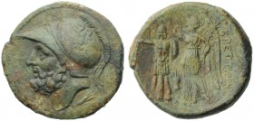 Bruttium, Brettii, Bronze, c. 211-208 BC; AE (g 12,15; mm 26; h 6); Head of Ares l., wearing Corinthian helmet decorated with griffin; below, barley e...