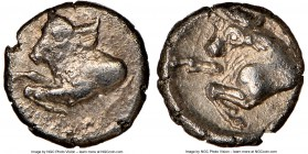 CARIA. Uncertain mint. Ca. 4th century BC. AR tetartemorion (5mm, 12h). NGC Choice XF. Forepart of bull left / Forepart of bull left within incuse cir...