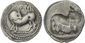 Sybaris. Drachm. A very rare variety.