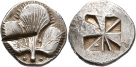 SICILY. Selinos. Circa 540-515 BC. Didrachm (Silver, 22 mm, 8.77 g). Selinon leaf; pellets flanking stem. Rev. Incuse square divided into ten sections...