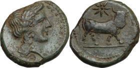 Greek Italy. Central and Southern Campania, Neapolis. AE 19 mm. c. 320-300 BC. D/ NEOΠOΛITΩN. Laureate head of Apollo right. R/ Man-faced bull right, ...