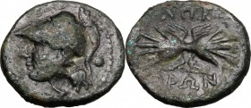 Greek Italy. Bruttium, Locri. AE, c. 317-289 BC. D/ Head of Athena left, helmeted; behind, pellet. R/ Thunderbolt. HN Italy 2362. AE. g. 4.74 mm. 19.0...