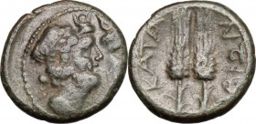 Sicily. Katane. AE 13 mm, 2nd-1st century BC. D/ Jugate heads of Serapis and Isis. R/ Two stalks of grain. CNS III, 23. AE. g. 1.72 mm. 12.50 About VF...