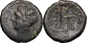 Sicily. Katane. AE Dichalkon, 2nd-1st century BC. D/ Head of Apollo left, laureate. R/ Aphrodite Hyblaia standing right, holding bird. CNS III, 26. AE...