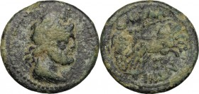 Sicily. Menaion. Roman Rule. AE Pentonkion, 200-150 BC. D/ Bust of Serapis right, draped, laureate. R/ Nike in biga right. CNS III, 1. AE. g. 3.35 mm....