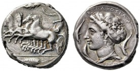 Greek Coins   Syracuse  Tetradrachm signed by Parmenides circa 395, AR 17.21 g. Fast quadriga, about to turn l., driven l. by charioteer holding kent...