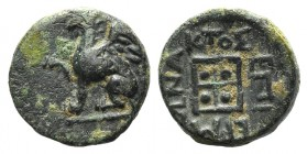Thrace, Abdera, c. 336-311 BC. Æ (10mm, 1.15g, 6h). Griffin seated l., raising forepaw. R/ Quadripartite square with pellets in quarters. Cf. SNG Cope...