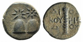 Kolchis, Dioskourias, c. 2nd-1st centuries BC. Æ (15mm, 4.12g, 12h). Piloi of the Dioskouroi surmounted by stars. R/ Thyrsos. SNG BM Black Sea 1021; S...