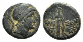 Pontos, Amisos, time of Mithradates VI, c. 85-65 BC. Æ (19mm, 8.65g, 12h). Young male head r., in crested helmet. R/ Sword in sheath, monograms flanki...